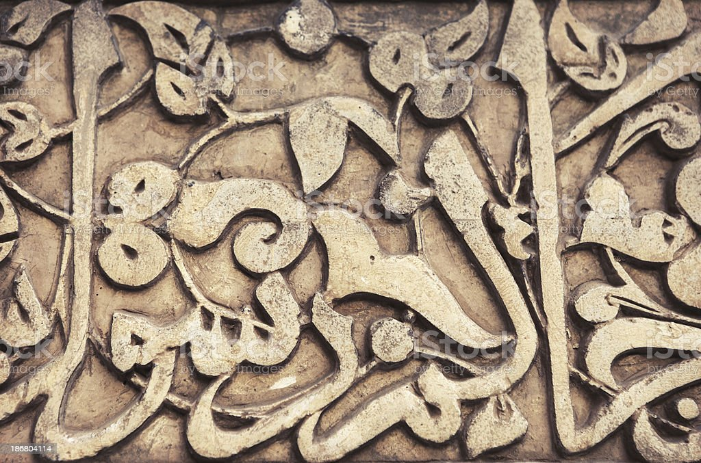 Moorish Relief stock photo