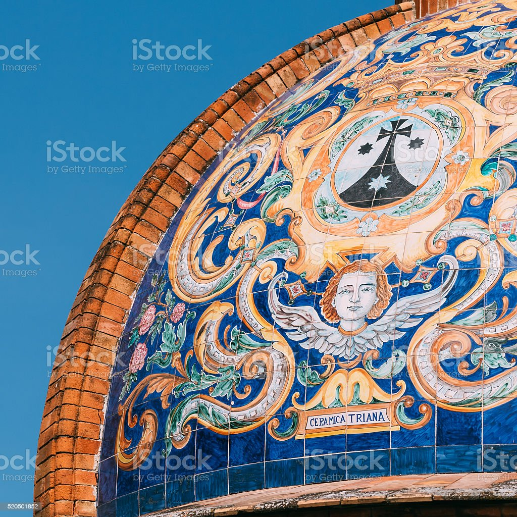 Moorish Revival Chapel of El Carmen in Seville, Spain stock photo