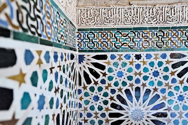 Moorish  tiles in the Alhambra, Spain