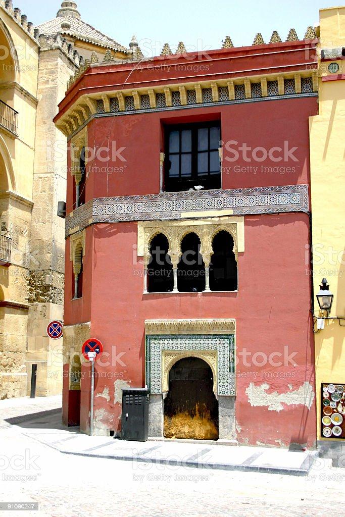 Moorish town house Andalusian Spain stock photo