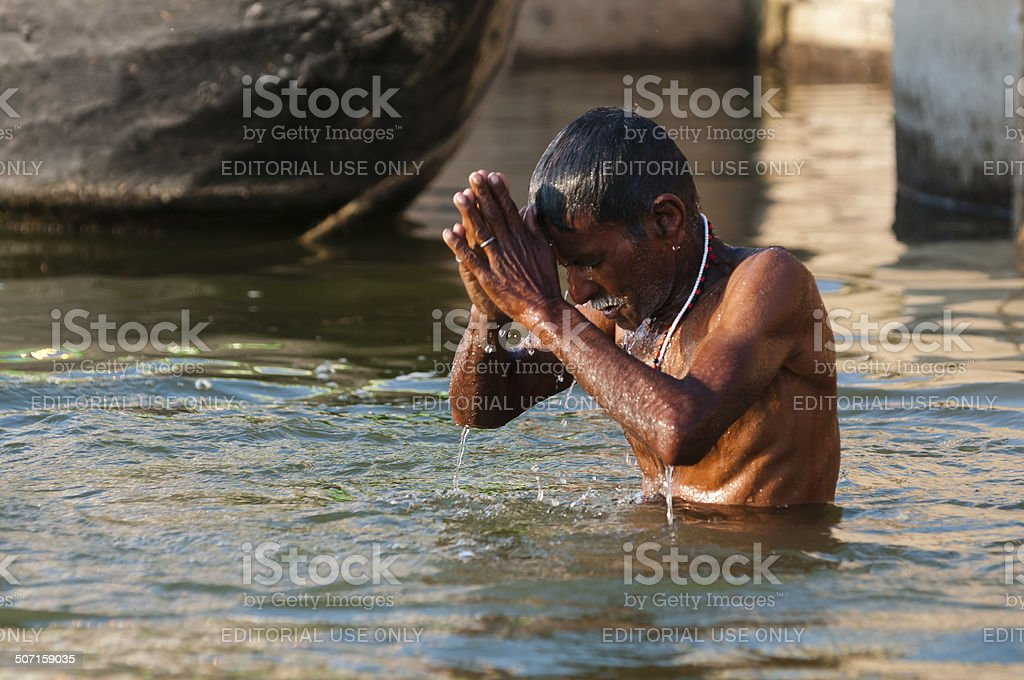 Morning pray stock photo