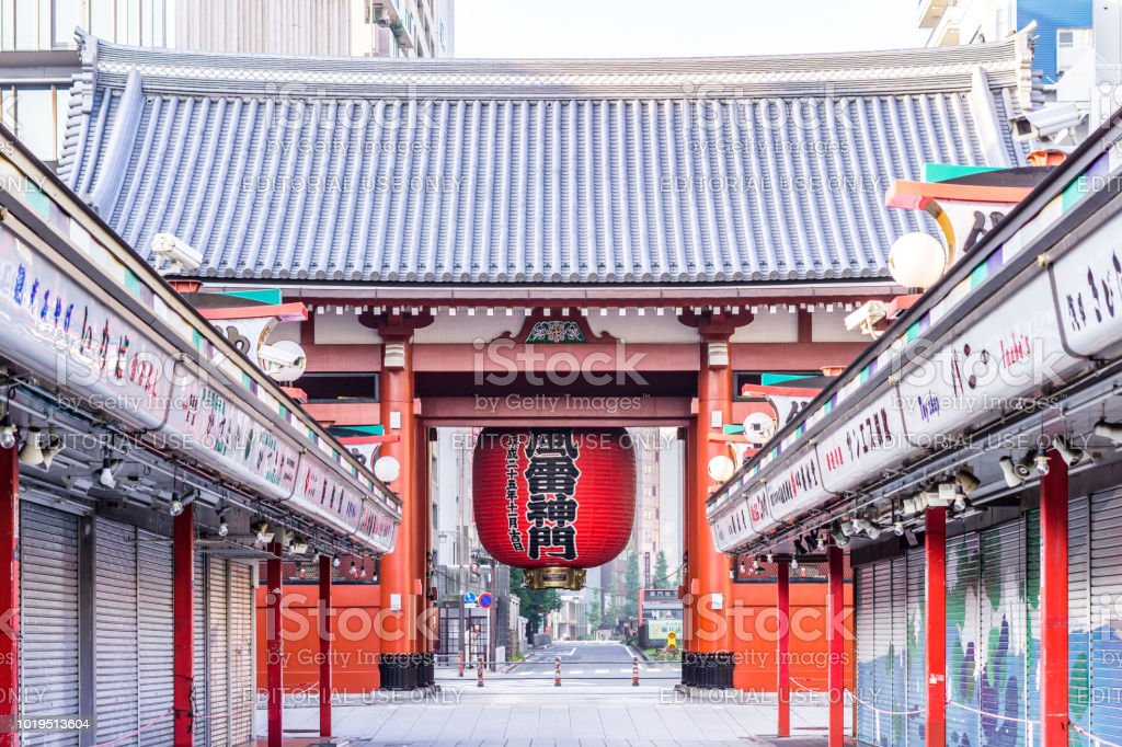 Morning View Around Sensoji Temple In Tokyo Oldest Temple In Tokyo