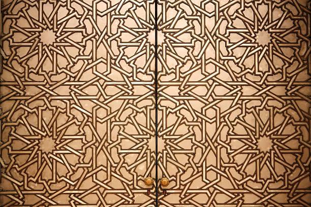 Moroccan door details stock photo