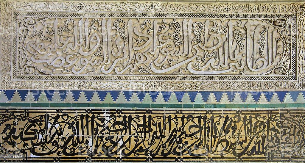 Zellige motivo a piastrelle marocchine e intagliate gesso
