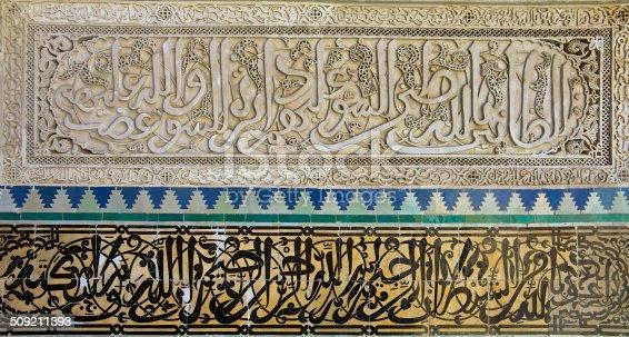 Zellige motivo a piastrelle marocchine e intagliate gesso arabesque