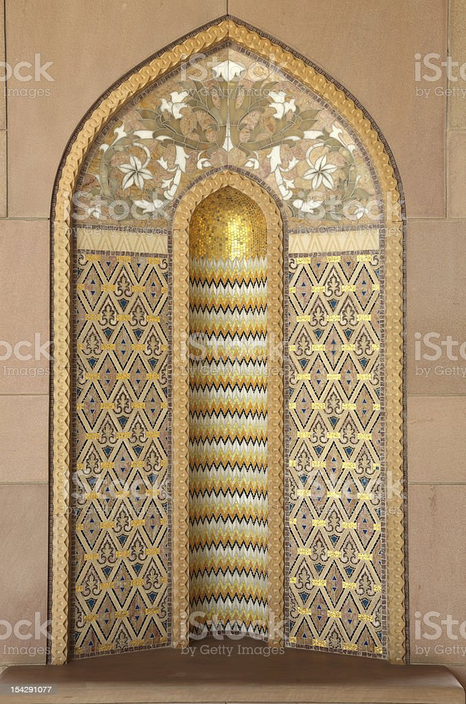 Mosaic decoration in Grand Mosque, Muscat royalty-free stock photo