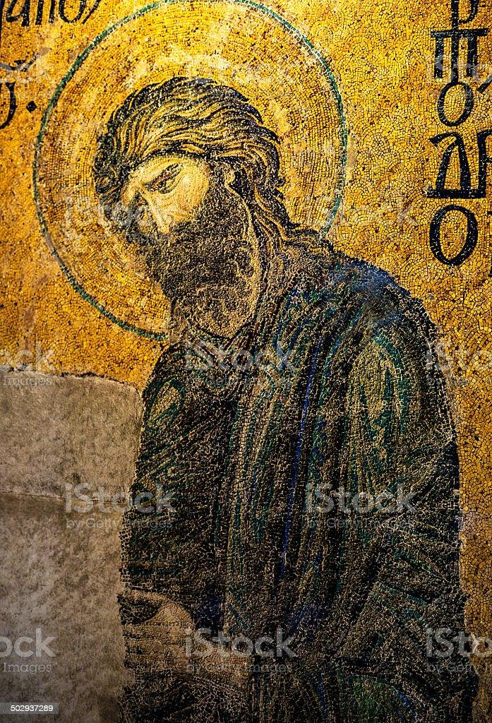 Mosaic Details from Hagia Sophia stock photo