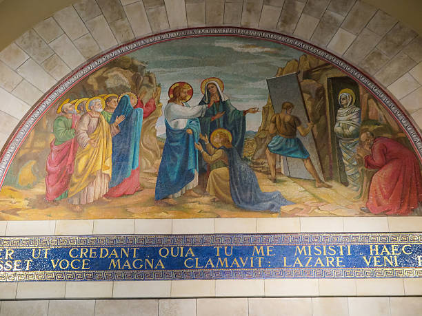 Mosaic in Bethany Church (home of Mari, Martha and Lazarus) – Foto