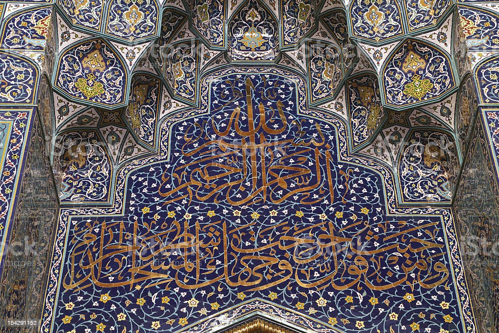 Mosaic in Grand Mosque, Muscat royalty-free stock photo