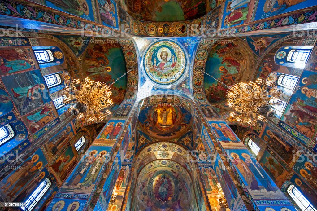 Mosaic in the Church of the Savior on Spilled Blood stock photo