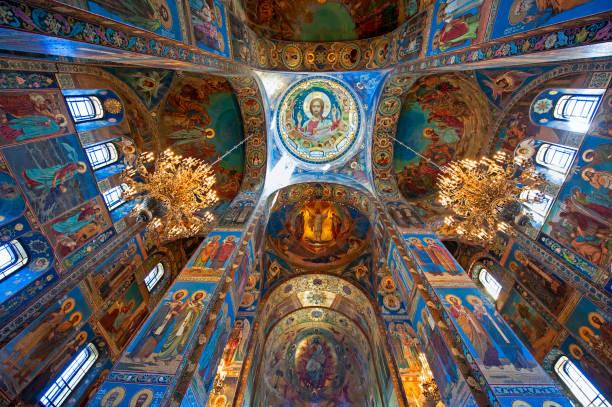 Mosaik in der Kirche des Retters auf Blut – Foto