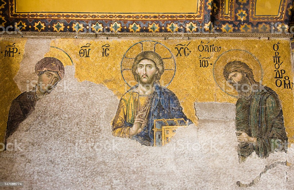 Mosaic Jesus Christ figure royalty-free stock photo