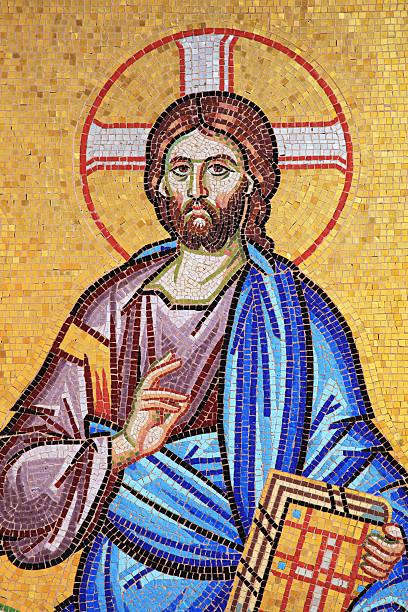 Mosaic of Jesus Christ At Kykkos Monastery Cyprus stock photo