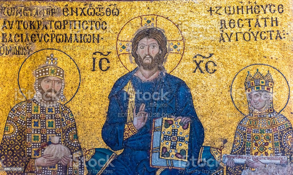 mosaic of Jesus Christ is sitting on throne with Empress Zoe and Emperor Constantine IX Monomachus stock photo