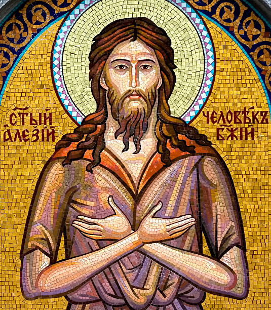 Mosaic of Jesus Christ, Moscow stock photo
