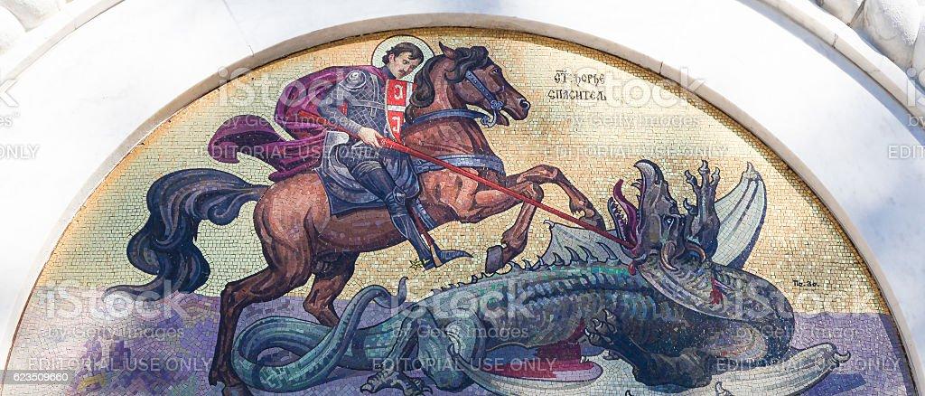 Mosaic of Saint George at Church of Saint Sava stock photo