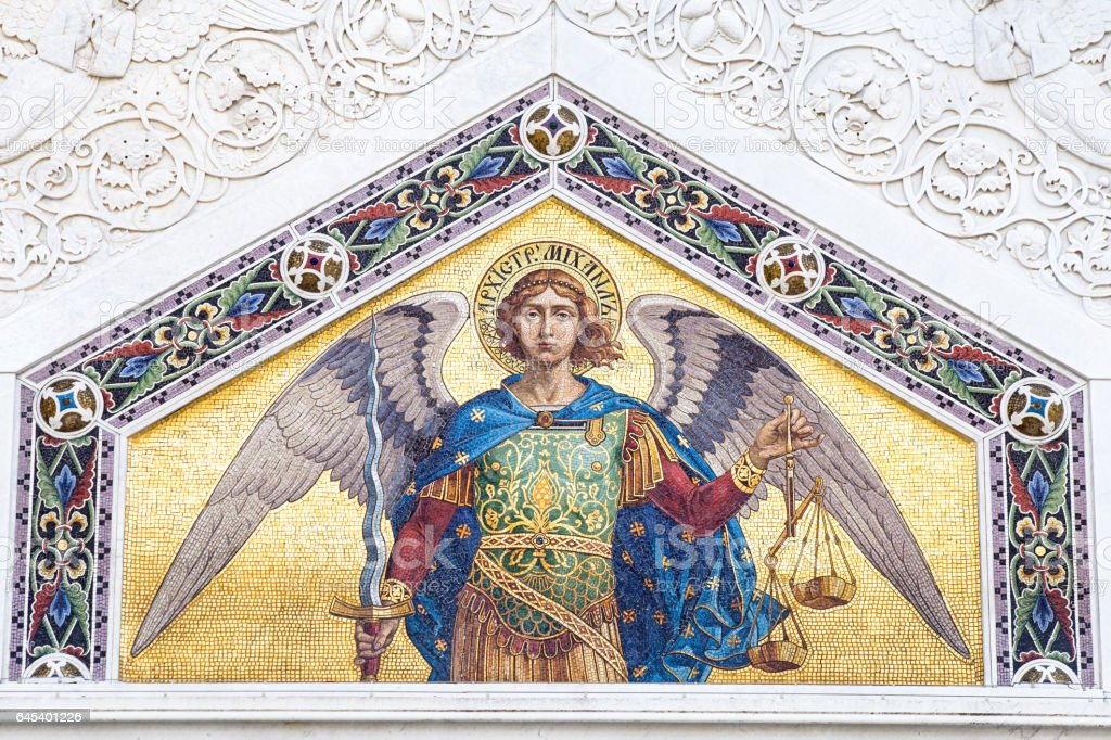 Mosaic of Saint Michael stock photo