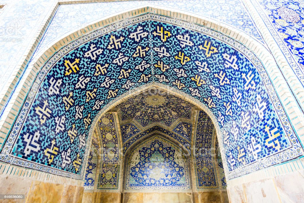 mosaic on the door of mosque in iran by Yazd stock photo