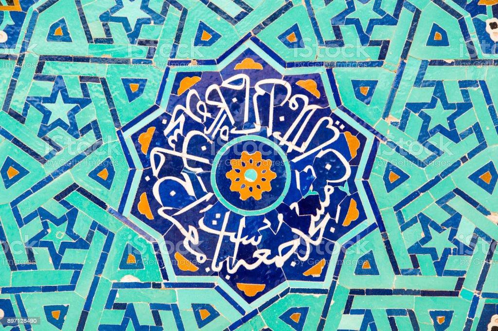 Mosaic wall decoration, Friday Mosque, Yazd, Iran stock photo