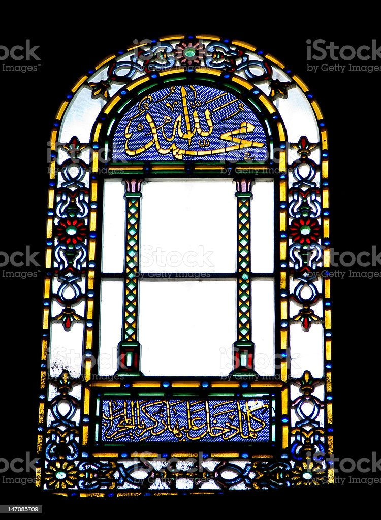 Mosaic window in Hagia Sophia, Aya Sofya stock photo