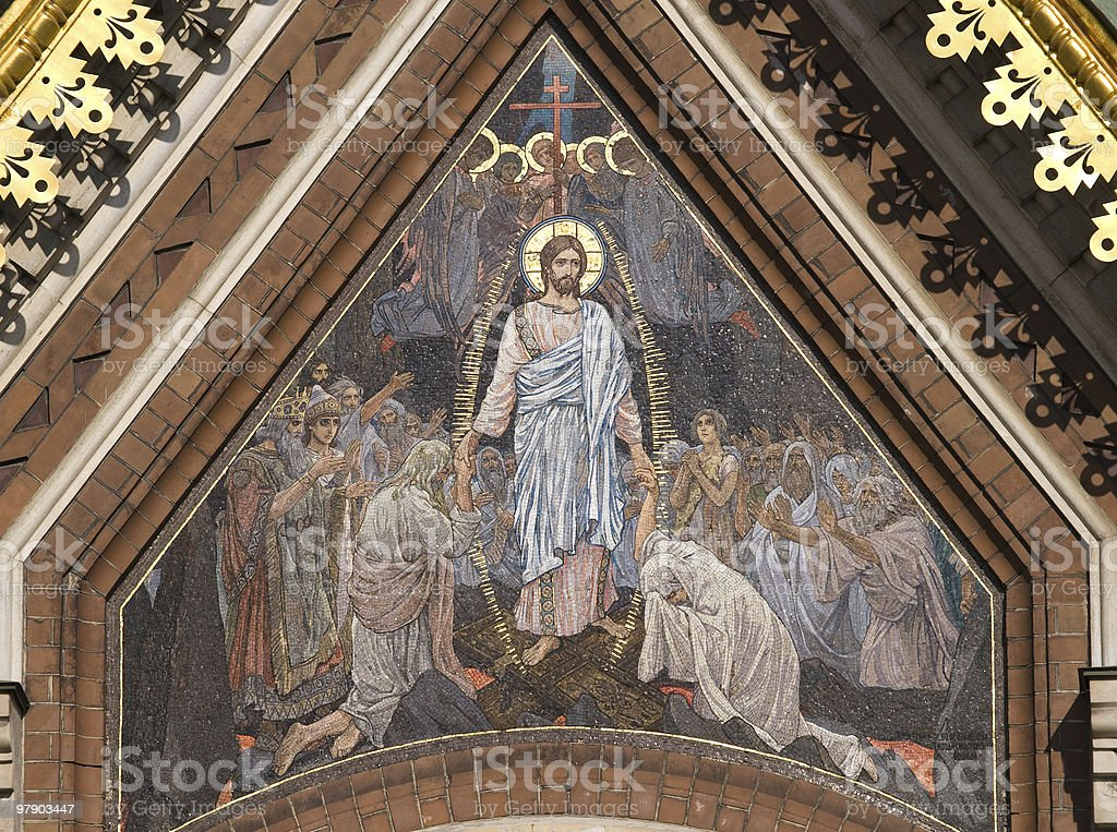 Mosaic with Jesus on wall royalty-free stock photo
