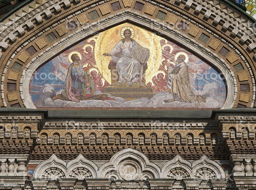 Mosaic with Jesus royalty-free stock photo