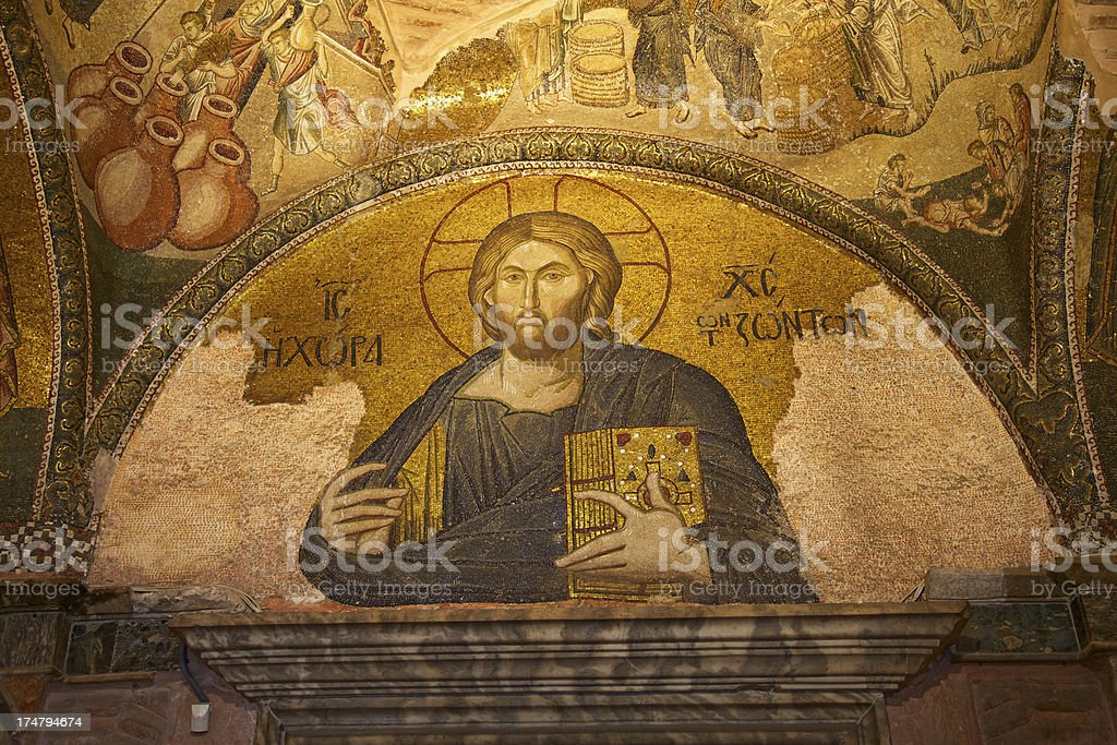 Mosaics in Chora Church (Kariye Museum). Istanbul. royalty-free stock photo