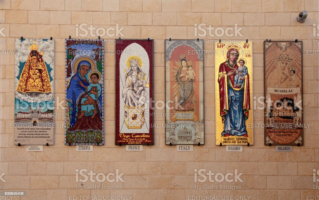 mosaics of Madonna and the Child on the wall of the Basilica of Annunciation in Nazareth stock photo