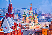 Historical Museum, St.Basil Cathedral, Red Square, Kremlin in Moscow at night.