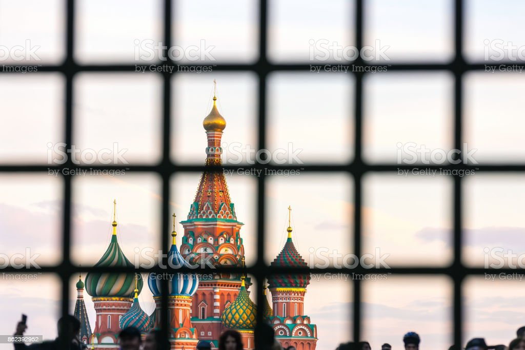 Moscow behind bars, Russia. stock photo