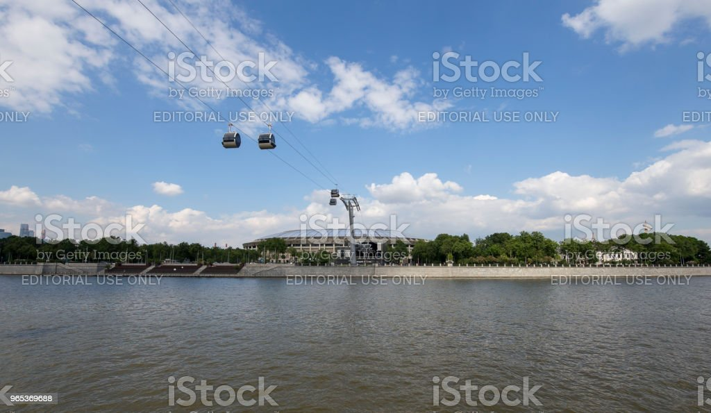 Moscow big sports arena (Stadium) Luzhniki Olympic Complex -- Stadium for the 2018 FIFA World Cup in Russia royalty-free stock photo