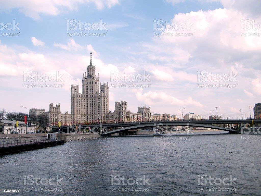 Moscow Big Ustinsky Bridge 2011 stock photo