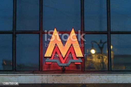 istock Moscow building of subway in night 1289755136
