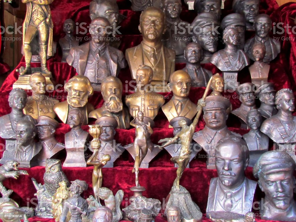 Moscow busts of Lenin and other 2011 stock photo