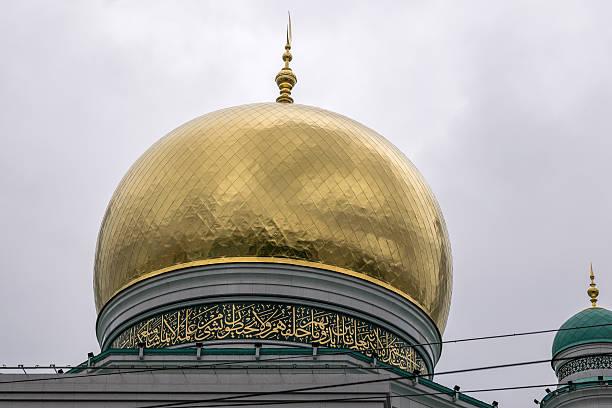 kathedrale von moskau-moschee. - ramadan 2016 datum stock-fotos und bilder