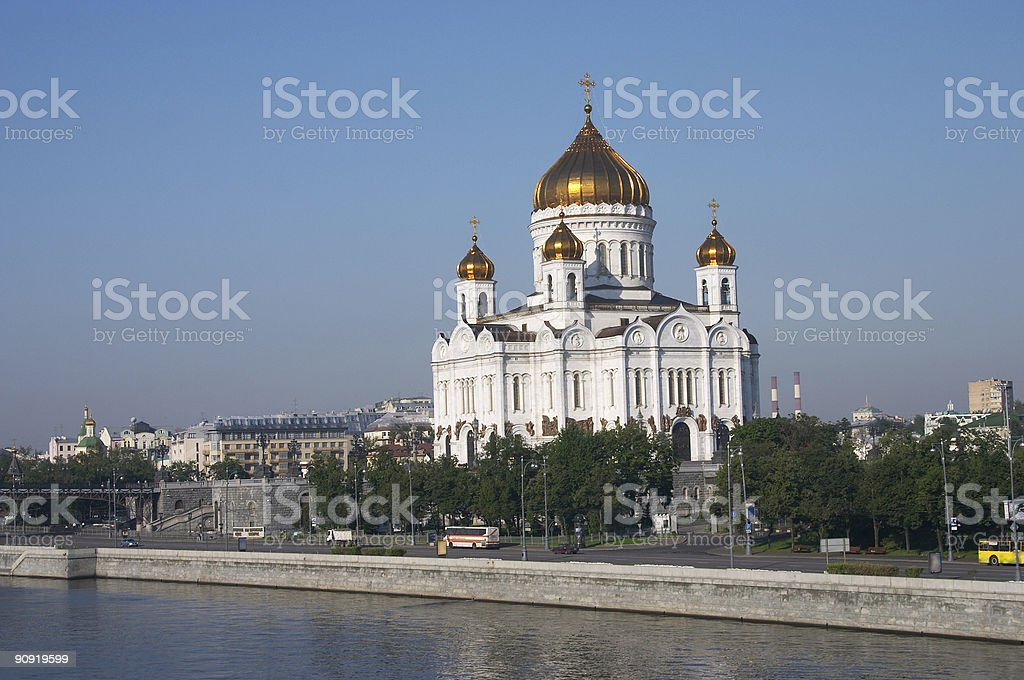 Moscow. Cathedral of Christ the Savior royalty-free stock photo