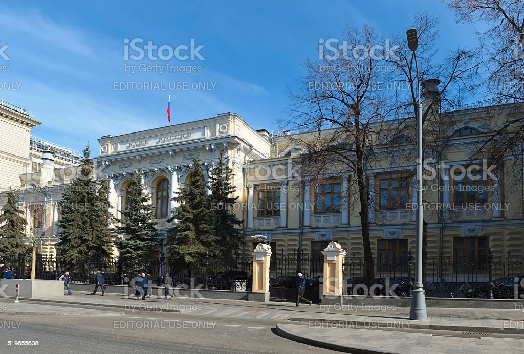 Moscow, Central Bank's of the Russian Federation stock photo