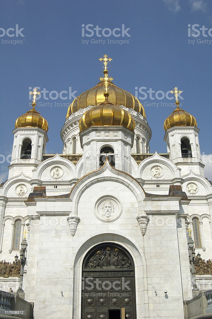 Moscow,  chutch of Hrista Spasitelya royalty-free stock photo