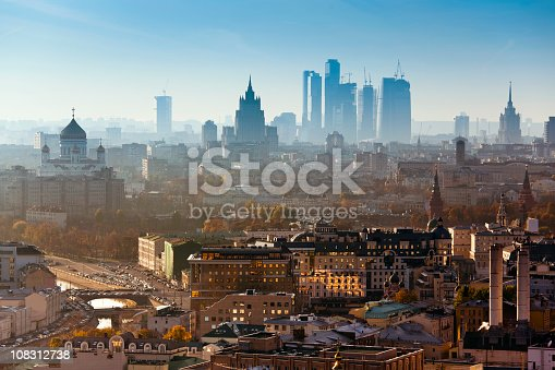 Moscow Cityscape with  Kremlin Towers, Moscow river, Russian Ministry of Foreign Affairs building, Moscow International Business Center, Cathedral of Christ the Saviour and many others famous buildings and places.