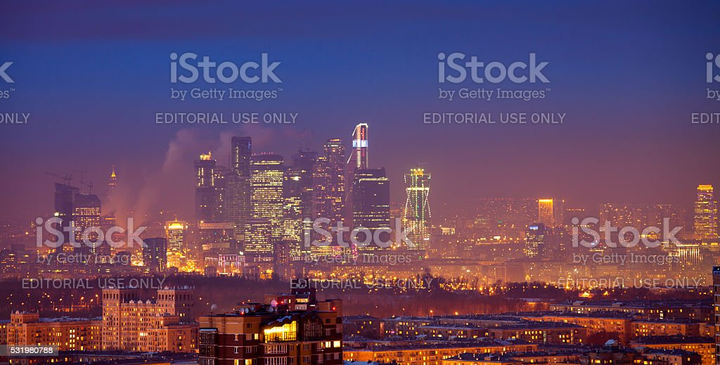 Moscow city disctrict at night stock photo