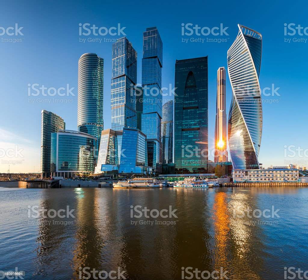 Moscow City. stock photo