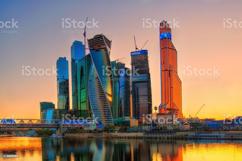 Moscow City royalty-free stock photo