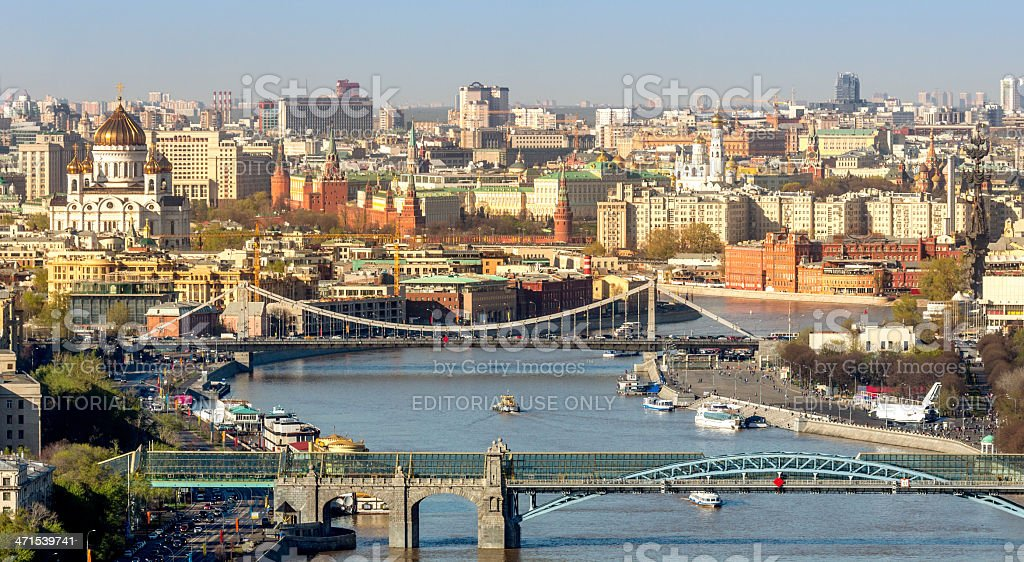 Moscow cityscape at spring day stock photo