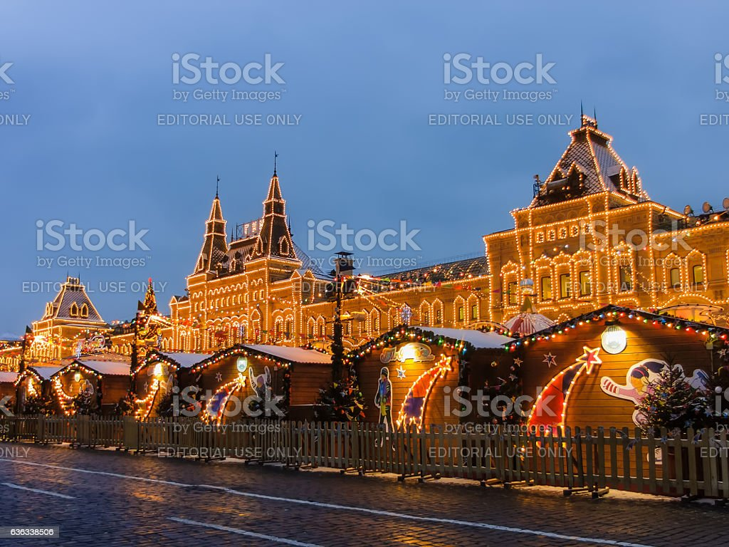 Moscow decorated for New Year and Christmas holidays GUM. стоковое фото