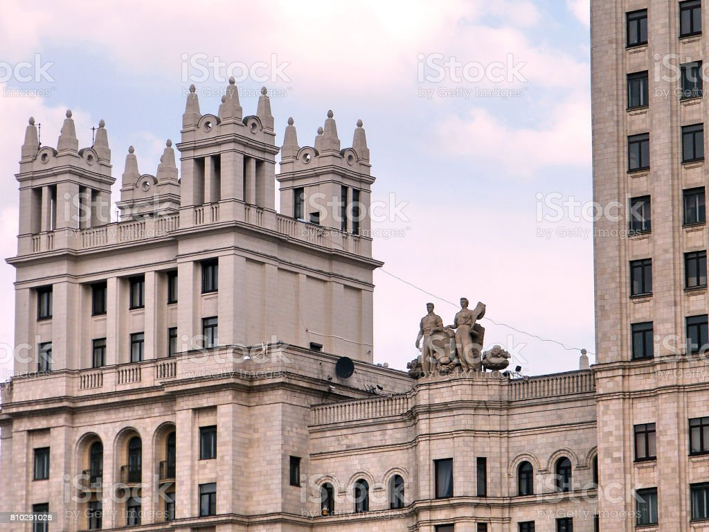 Moscow detail of a Highrise building 2011 stock photo