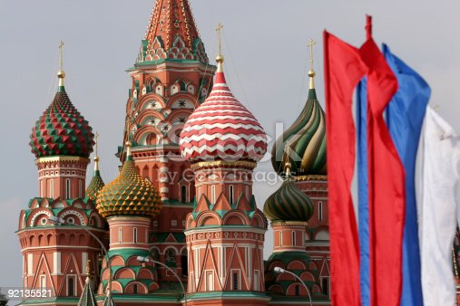istock Moscow dome- Russian landmark on Red square 92135521