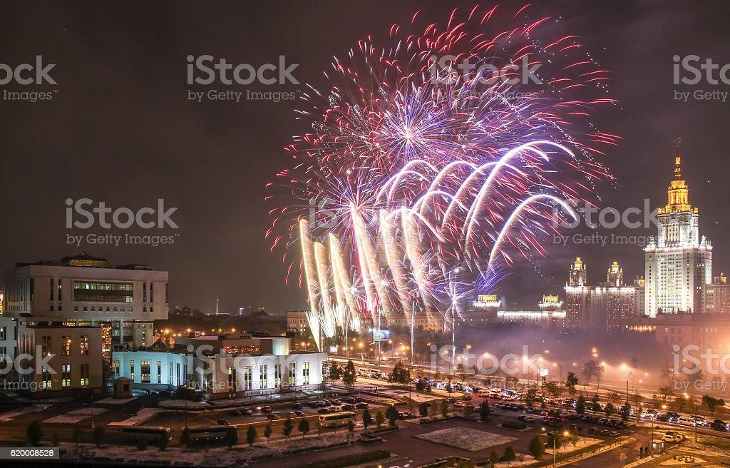 Moscow firework festival in the Lenin Hills zbiór zdjęć royalty-free