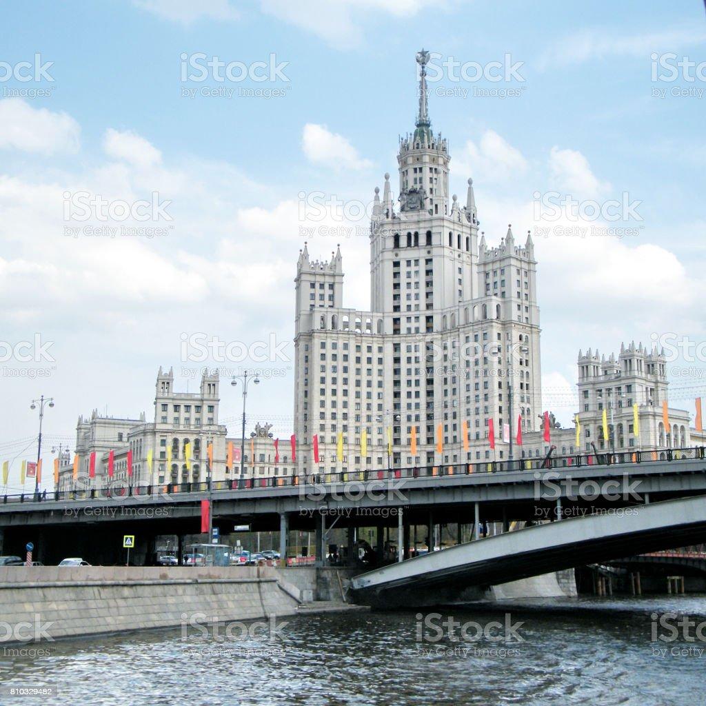 Moscow Highrise building on Kotelnicheskaya quay 2011 stock photo