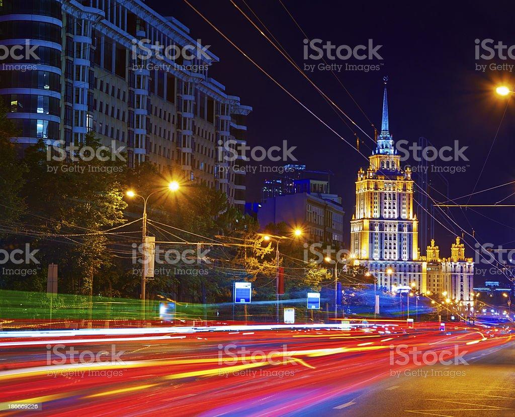 Moscow, Hotel Ukraine. royalty-free stock photo