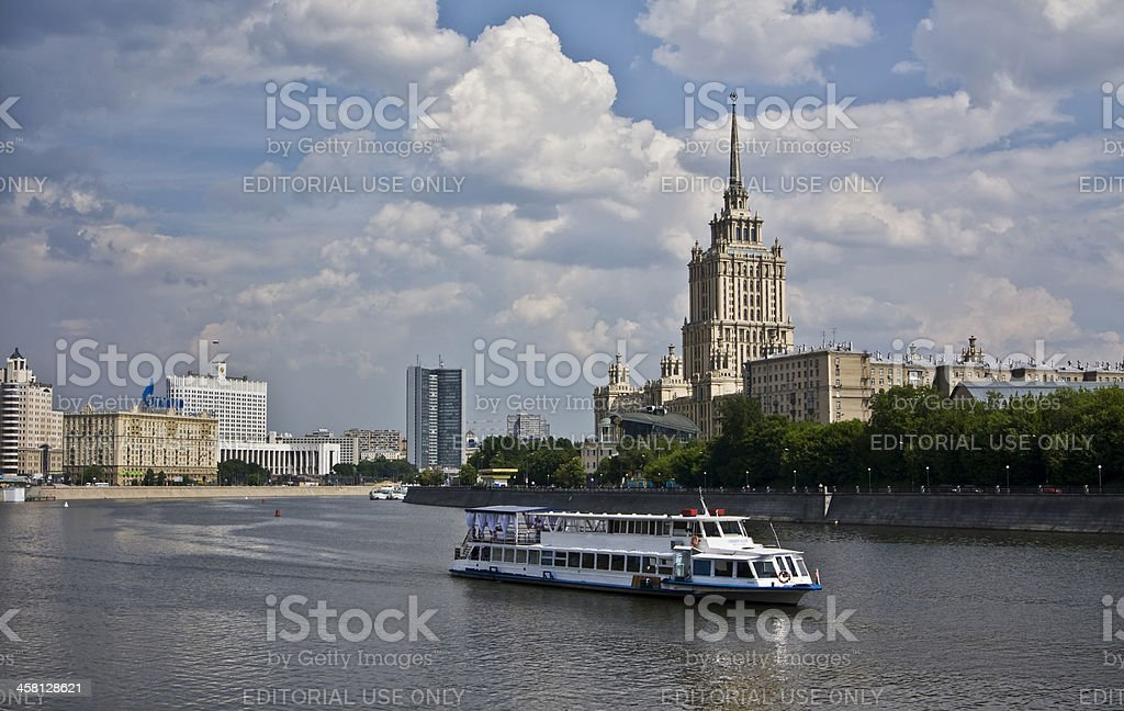 Moscow, hotel 'Ukraine' royalty-free stock photo